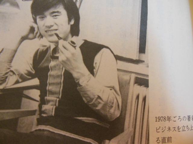 20140406HIS澤田秀雄「机二つ、電話一本からの冒険」2