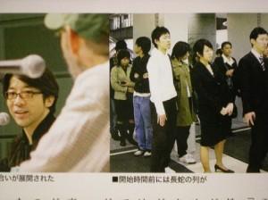 20131012マガジンハウスブルータス編集長講演 参加学生