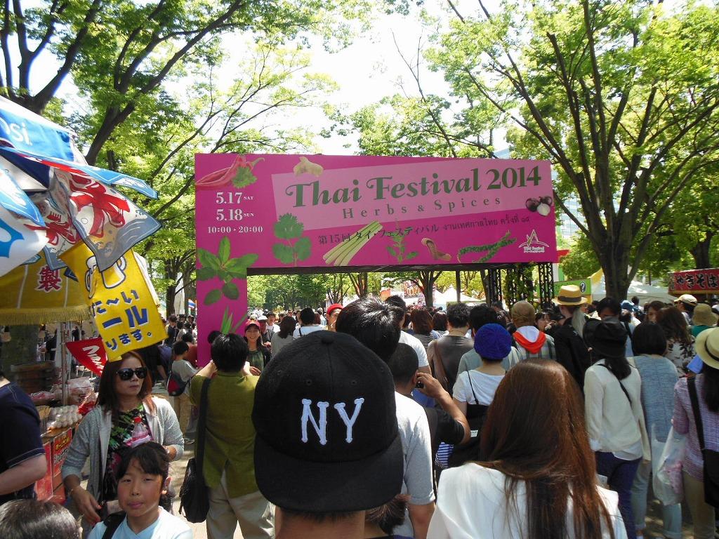 20140519代々木公園タイフェスティバル1