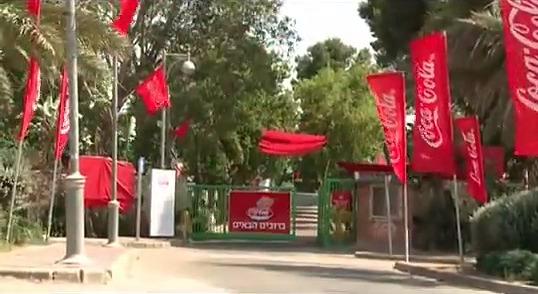 Coca-Cola Villageの成功2