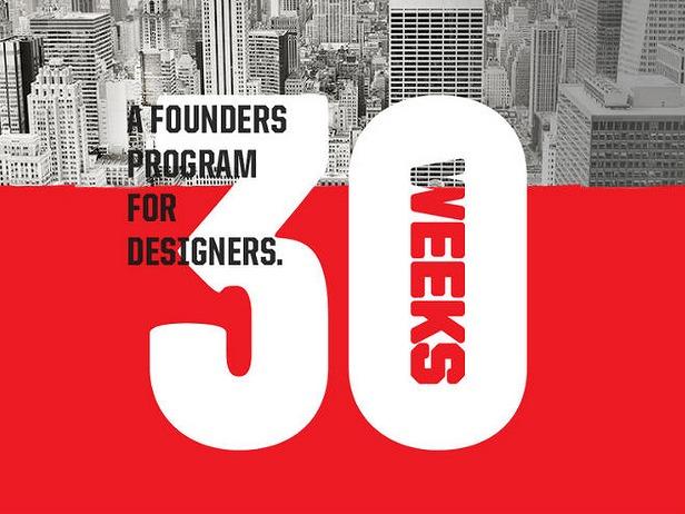 起業を目指すデザイナープログラム 30Weeks