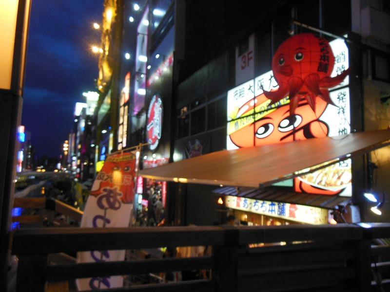20140901大阪南風景