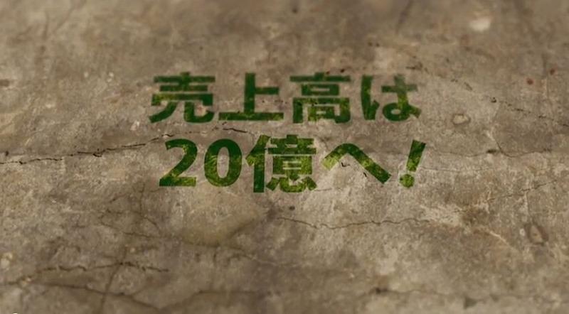 20141021採用動画1
