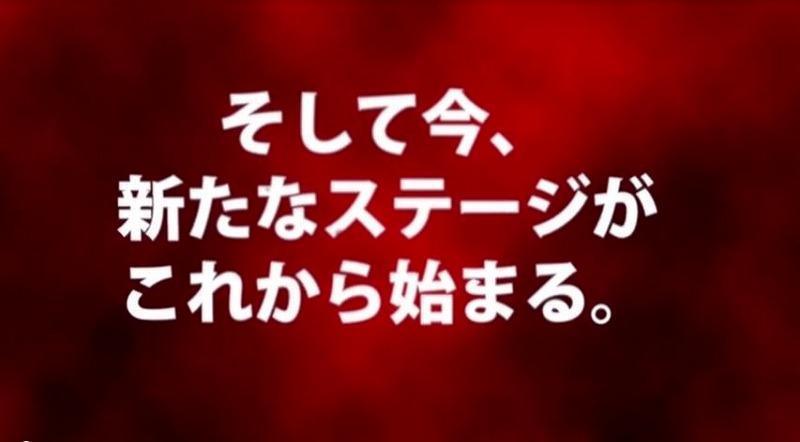 20141021採用動画2