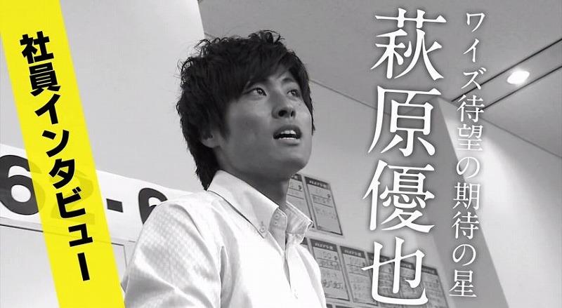 20141021採用動画5